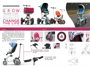 Multifunctional children carts